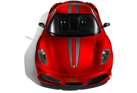 Ferrari F430Scuderia