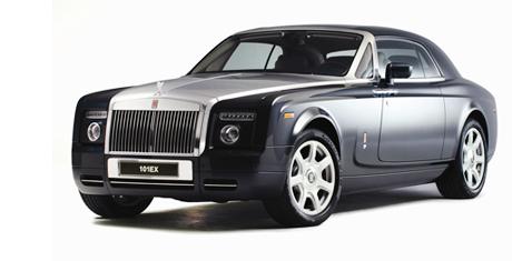 Rolls Royce Phantom CoupéVersion